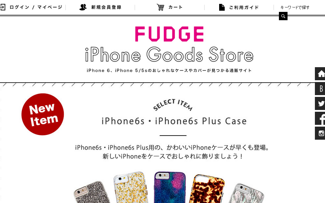 6FUDGE iPone Goods Store