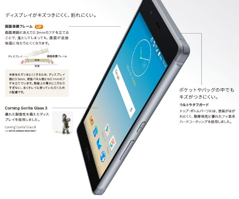 arrows M03の性能評価と評判+実機レビューとキャ …